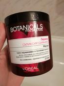 """L'Oreal Paris Маска для волос """"Botanicals, Роза, Герань"""", для окрашенных и тусклых волос, придает блеск, 200 мл, без парабенов, силиконов и красителей #1, Виолетта Морозова"""