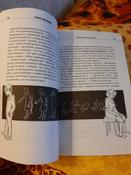 Общаться с ребенком. Как? | Гиппенрейтер Юлия Борисовна #14, Наталья К.