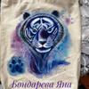 Фото к коментарию #12370103 от Яна Бондарева