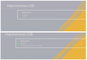 2 ТБ Внешний жесткий диск Seagate Expansion (STEA2000400), черный #5, И. Александр