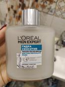 """L'Oreal Paris Men Expert Лосьон после бритья """"Гидра Сенситив"""", для чувствительной кожи, восстанавливающий, увлажняющий,  100 мл #11, Татьяна П."""