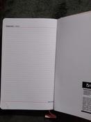 Ежедневник-планер (планинг) датированный на 2021 г. формата А5, Brauberg Profile, балакрон, светло-розовый #7, Шилина Анна