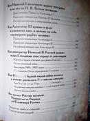 История России для детей | Бутромеев Владимир Петрович #15, Елена З.