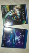 Аватар 3D и 2D: Платиновое издание (4 Blu-ray) #1, Дмитрий