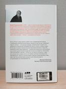 Поток. Психология оптимального переживания | Чиксентмихайи Михай #11, Константин М.