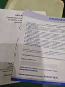 Gezatone Тренажер для моделирования подбородка AMG617 #10, Татьяна Л.