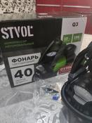 Компрессор автомобильный Q3 Stvol, металлический со светодиодным фонарем, 40 л/мин, 12В, 10А, с сумкой #10, Виктория Н.