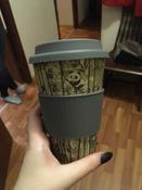 Стакан для чая/кофе BambooCup #9, Валерия Б.