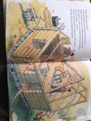 Мулле Мек строит дом | Юхансон Георг #13, Екатерина Г.
