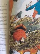 Муфта Полботинка и Моховая Борода;Муфта, Полботинка и Моховая Борода. Книги 1, 2 | Рауд Эно Мартинович #37, Наталья