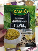 Kamis приправа лимонный перец, 20 г #3, Анжелика П.