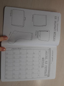 Антиежедневник(голубой) / The Non-Planner Datebook | Смит Кери #2, Елизавета Х.