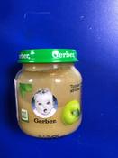 Пюре фруктовое Gerber Только яблоко, первая ступень, 12 шт х 130 г #11, Оксана Т.