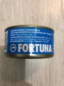Fortuna тунец филе в собственном соку, 185 г #5, Елена