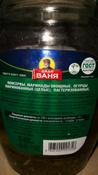 Овощные консервы Дядя Ваня Огурцы маринованные, 6 шт по 1,8 кг #3, Анна К.