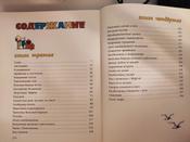 Муфта, Полботинка и Моховая Борода (комплект из 2 книг) #11, Анастасия П.
