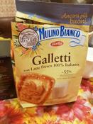 Mulino Bianco Galletti печенье песочное, 350 г #5, Виктория Ш.