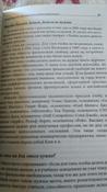 Квадрант денежного потока | Кийосаки Роберт Т. #7, Андрей Ф.