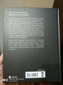 Метро 2034 #9, Татьяна Р.