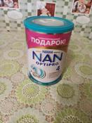 Молочко NAN 4 OPTIPRO для роста, иммунитета и развития мозга, с 18 месяцев, 400 г #10, Андрей А.