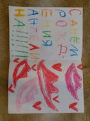"""Пастель масляная художественная для рисования Brauberg Art """"Classic"""", набор 24 цвета, утолщенная, круглое сечение #10, Мельник Елена"""