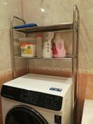 Полка для стиральной машины Gromell DENNA #8,  Марина