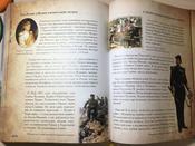 История России для детей | Бутромеев Владимир Петрович #1, Дарья А.