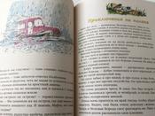 Муфта Полботинка и Моховая Борода;Муфта, Полботинка и Моховая Борода. Книги 1, 2 | Рауд Эно Мартинович #17, Ульяна П.