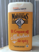 "Le Petit Marseillais Гель для душа ""Альпийский мед"", 250 мл #1, Арина Романова"