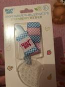 Прорезыватель/грызунок/игрушка для детей на держателе ROXY-KIDS, цвет голубой-розовый (клеточка) #6, Диана Ю.