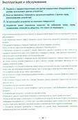Умные напольные весы Picooc Mini (Bluetooth), черный #10, МИХАИЛ МУРАШЕВ
