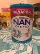 Молочко NAN 4 OPTIPRO для роста, иммунитета и развития мозга, с 18 месяцев, 400 г #2, Мария Л.