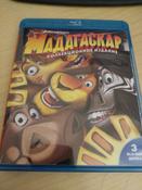Мадагаскар / Мадагаскар 2 / Мадагаскар 3 (3 Blu-ray) #6, Bilonenko Ivan