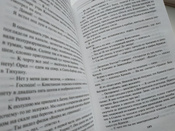 Голливудская трилогия   Брэдбери Рэй #1, Наталья