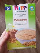 Hipp каша зерновая мультизлаки, с 6 месяцев, 200 г #2, Карина Г.