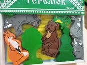 """Конструктор """"Сказки""""Теремок"""" #2, Максим Ф."""