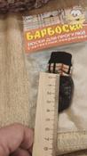 Обувь для собак БАРБОСки Носки для прогулки, клетка, размер XXS #6, Андрей З.