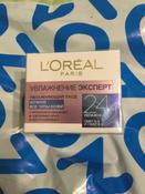 """L'Oreal Paris """"Увлажнение Эксперт"""" Ночной крем для лица для всех типов кожи, восстанавливающий, 50 мл #2, Екатерина М."""