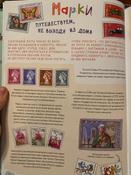 Книга нашего детства #13, Ксения Т.