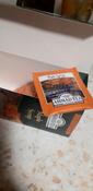 Ahmad Tea Maple Syrup зеленый чай в пакетиках, 25 шт #9, Екатерина П.