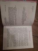 Алгебра. 8 класс. Учебник | Колягин Юрий Михайлович, Ткачева Мария Владимировна #1, Наталья Ю.