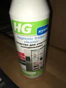 """Средство """"HG"""" для гигиеничной очистки холодильника, 500 мл #1, Сергей Ольшин"""