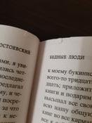 Белые ночи | Достоевский Федор #6, Валерия О.