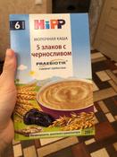 Hipp каша молочная 5 злаков с черносливом пребиотиками, с 6 месяцев, 6 шт по 250 г #5, Миритта К.