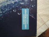 """Комплект сменных модулей Аквафор """"К5-К2-К7"""", для фильтра Аквафор """"Кристалл А"""", 3 шт #3, Ефимов Алексей"""