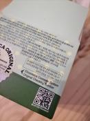 Elizavecca Маска для лица коллагеновая с лифтинг эффектом Green Piggy Collagen Jella Pack, 100 мл #8, Татьяна А.