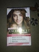 L'Oreal Paris Стойкая крем-краска для волос Excellence, №4.3 #2, Исайкина Елена