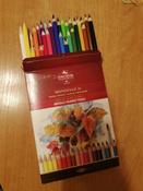 Набор карандашей акварельных MONDELUZ, 36 цв #16, Ксения К.