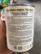Кокосовый крем Aroy-d 85% жирность 20-22%, 560 мл #15, Людмила