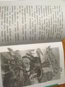 Сказания о богатырях. Предания Руси (с крупными буквами, ил. И. Беличенко)   Нет автора #13, Наталия Н.